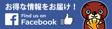 都城店フェイスブック